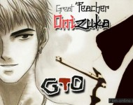 ������ ������� �������� / Great Teacher Onizuka (GTO) (1999)