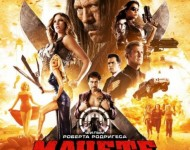 ������ ������� / Machete Kills (2013)