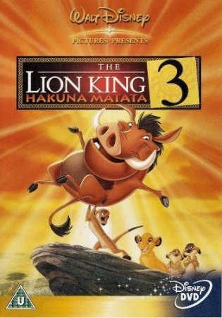 Король Лев 3. Хакуна Матата / The Lion King 3 (2004)