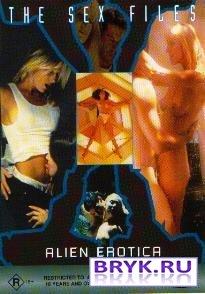 Смотреть онлайн внеземная эротика секс файл