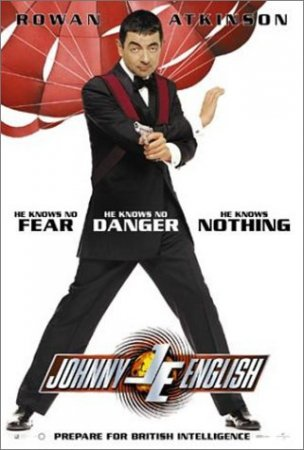 ����� ������ ������ / Johnny English (2003)