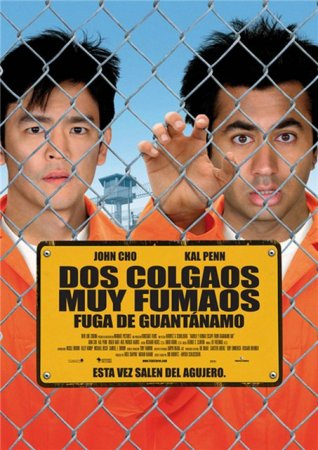 Гарольд и Кумар 2 Побег из Гуантанамо / Harold & Kumar Escape from Guantanamo Bay (2008)
