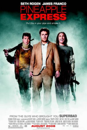 ���������� ��������: ����, ���� / Pineapple Express (2008)
