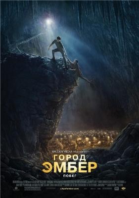Триллер неплохом кино викинг 2017 смотреть онлайн 2013 глядеть онлайн