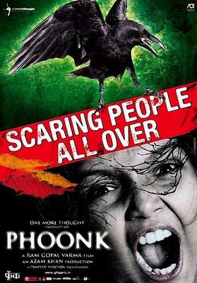 ���� / Phoonk (2008)