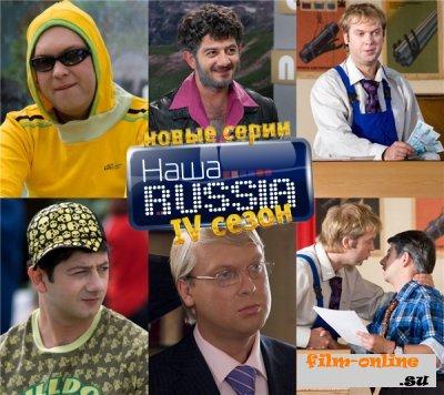 салам москва смотреть онлайн 1 серия