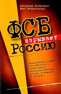 ��������� �� ������ (2008)