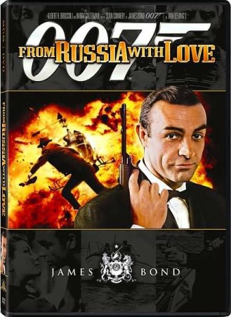 ������ ���� 007 :�� ������ � ������� / James Bond 007: From Russia with Love (1963)