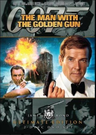 ������� � ������� ���������� / The Man with the Golden Gun (1974) - ������ ���� 007
