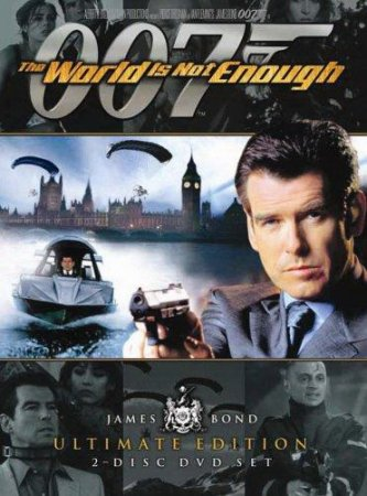 � ������ ���� ���� / The World Is Not Enough (1999) - ������ ���� 007