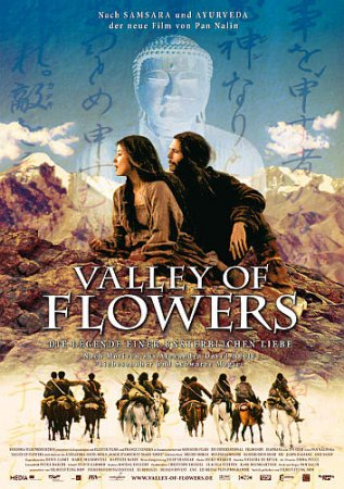 Долина цветов / Valley of Flowers (2006)