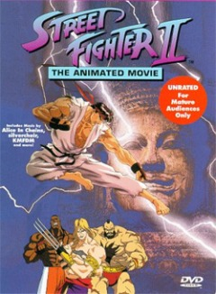 Уличный боец II / Street Fighter II: The Animated Movie (1994)