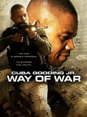 ���� ����� / The Way of War (2008)