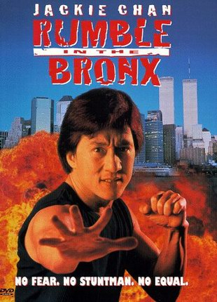 �������� � ������� / Rumble in the Bronx (1995)
