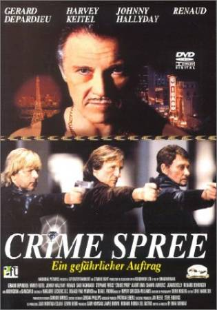 ���������� ��-���������� / Crime Spree(2003)