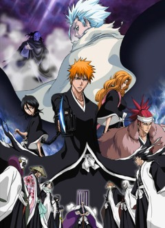 Блич (фильм второй) / Bleach: The DiamondDust Rebellion (2007)