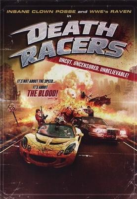 Смотреть лучшие фильмы про гонки