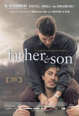 Отец и Сын / Father & Son (2003)
