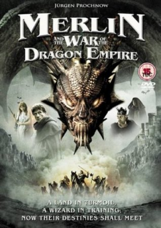 ������ � ��������� ������ / Merlin and the War of the Dragons (2008)
