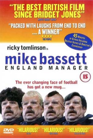 Тренер / Mike Bassett: England Manager (2001)