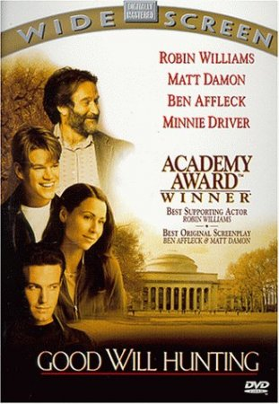 ������ ���� ������� / Good Will Hunting (1997)