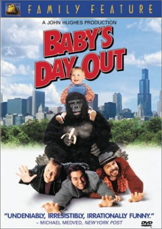 �������� �� ��������, ��� ������� �� ���������� / Baby's Day Out (1994)