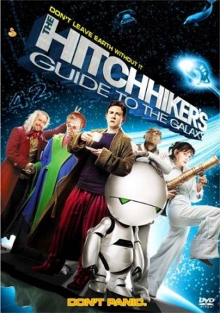 Автостопом по Галактике / Hitchhiker's Guide to the Galaxy, The (2005)