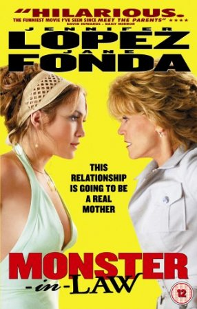 ���� �������� - ������ / Monster-in-Law (2005)