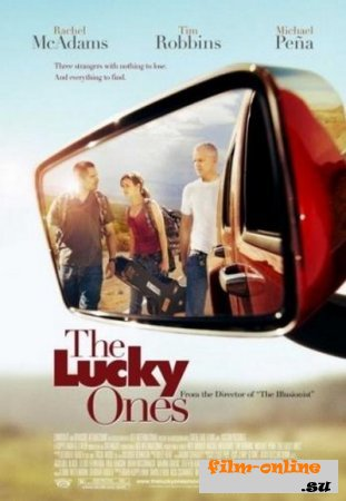 ������������ / The Lucky Ones (2008)