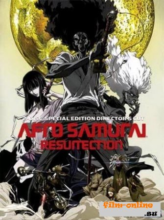 �����������: ����������� / Afro Samurai: Resurrection (2009)