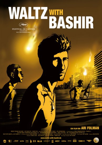 ����� � ������� / Waltz with Bashir (2008)