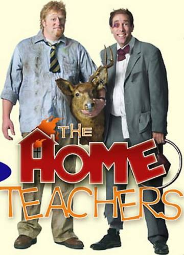 Педагоги / The Home Teachers (2004)