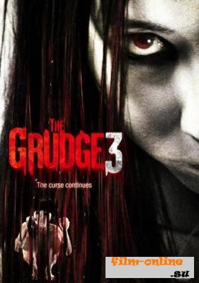 ��������� 3 / The Grudge 3 (2009)