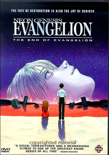 Конец Евангелиона / Neon Genesis Evangelion: The End of Evangelion (1997)