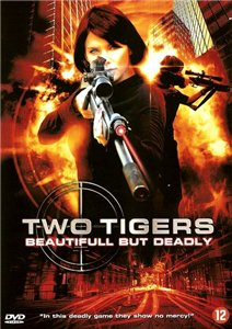 Два тигра / Two Tigers (2007)