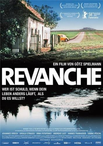 Реванш / Revanche (2008)