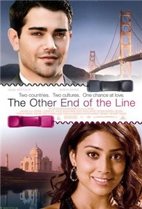 �� �� ������� / The Other End of the Line (2008)