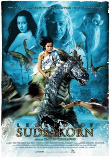 Легенда Судсакорна / Legend of Sudsakorn (2006)