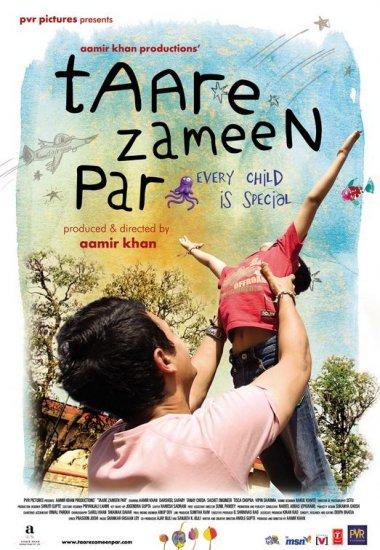 ��������� �� ����� / Taare Zameen Par (2007)