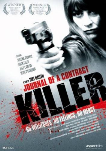 ������� ������ �� ��������� / Journal Of A Contract Killer (2008)