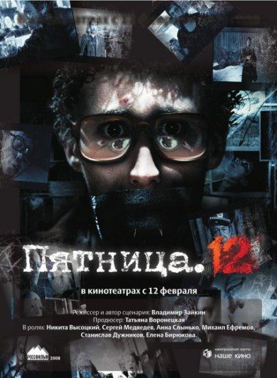 �������. 12 (2009)
