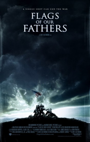����� ����� ����� / Flags of Our Fathers (2006)