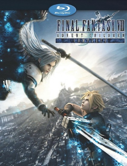 ��������� �������� 7: ���� ���������� / Final Fantasy VII: Advent Children (2005)