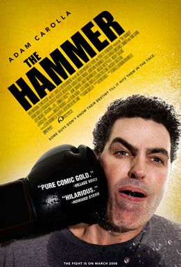 ������� / The Hammer (2007)