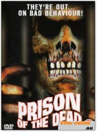 тюрьме фильм смотреть онлайн: