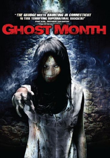 ����� ��������� / Ghost Month (2009)