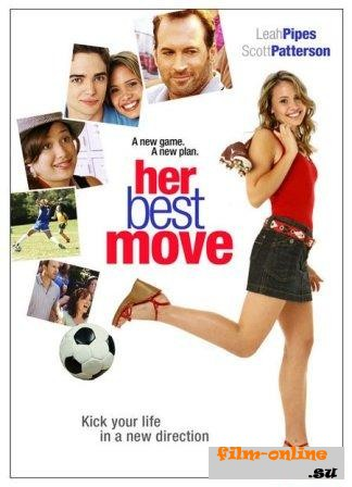������ ���� / Her Best Move (2007)