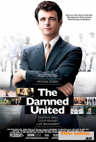��������� ������� / The Damned United (2009)