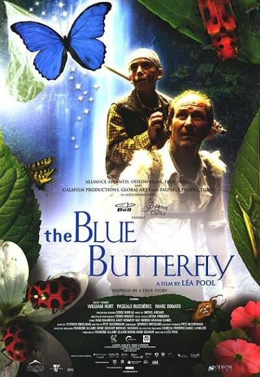 ������� ������� / The Blue Batterfly (2004)