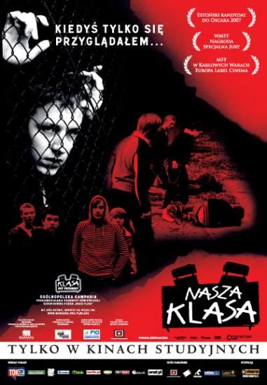 ����� / Klass (2007)
